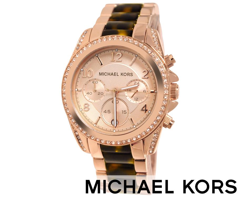 Michael Kors Dameshorloge MK5859