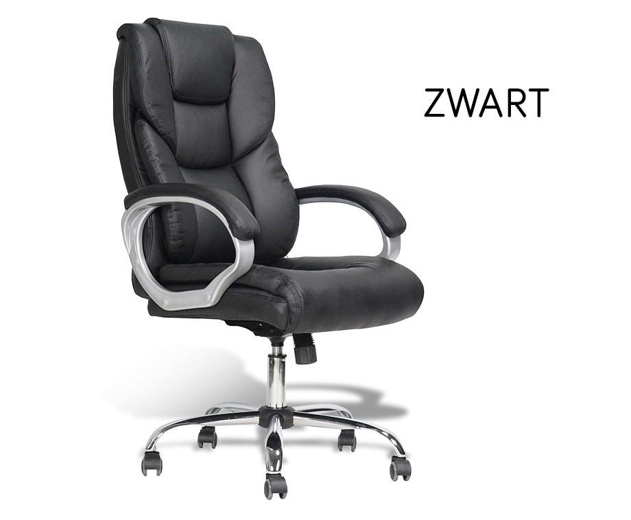 Verstelbare Bureaustoel Zwart.Luxe Verstelbare Bureaustoel Uitermate Comfortabel En